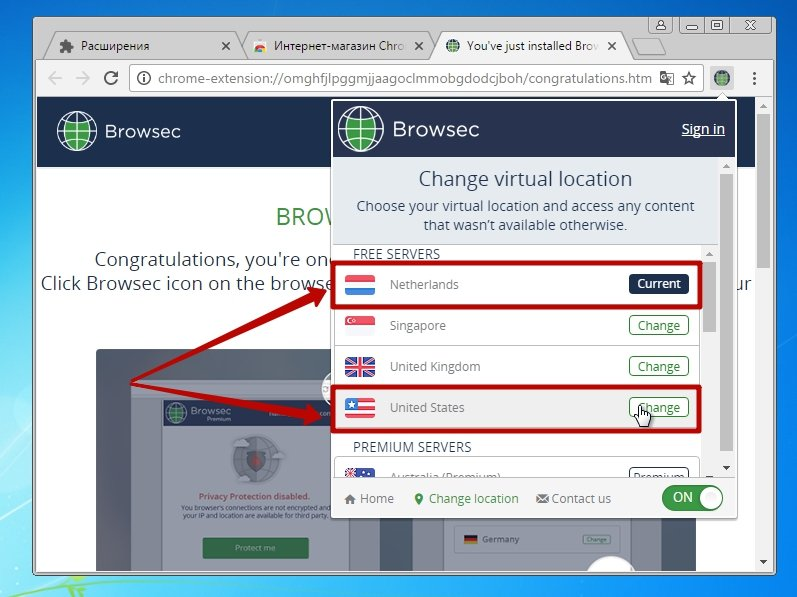 VPN расширение для Google Chrome | blogadmina com